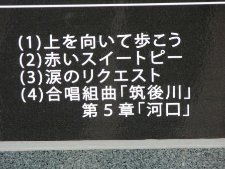 からくり時計5.JPG