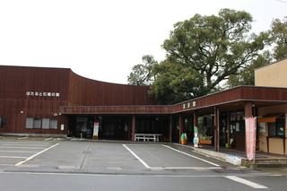 ほたると石橋の館 1.JPG