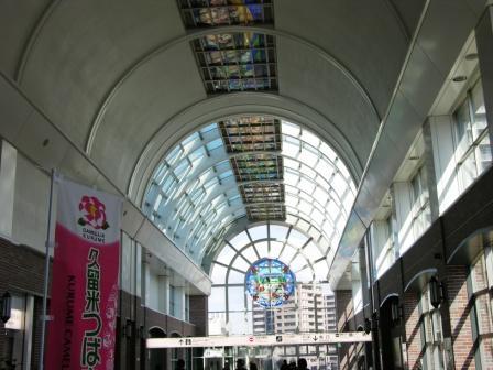渡通路天井.JPG