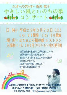concert03-2.jpg