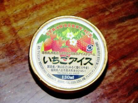 kuriyama21.JPG