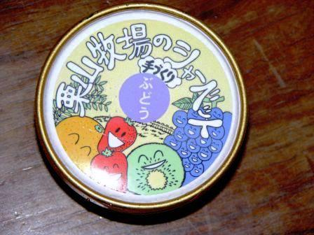 kuriyama23.JPG