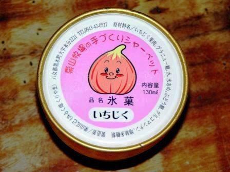 kuriyama25.JPG